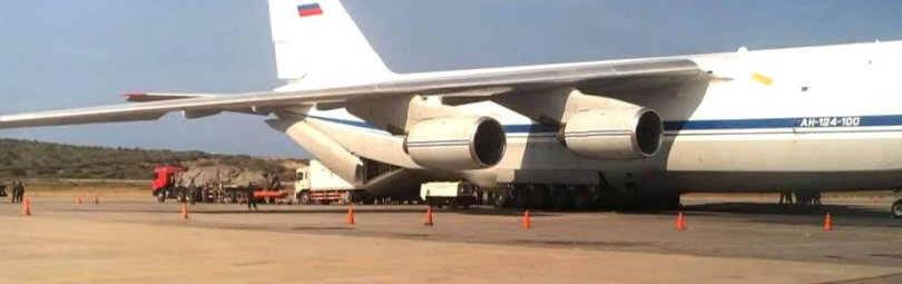 Российский Ан-124 «Руслан» доставил военную технику
