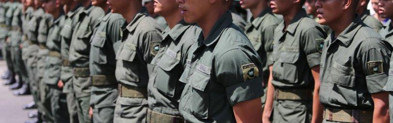 Солдаты Никарагуа