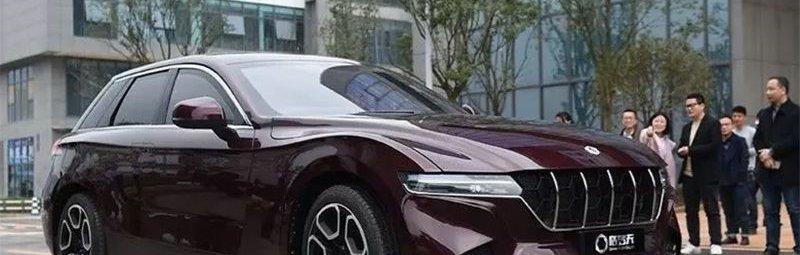 Серийный китайский суперавтомобиль