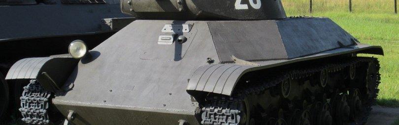 Советский танк Т-50