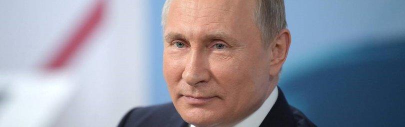 Улыбающийся Президент Путин