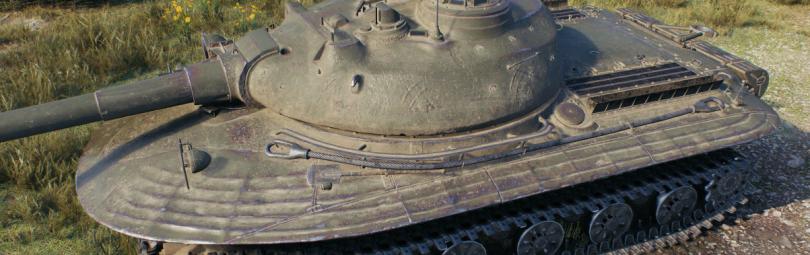 «Объект 279» на полигоне