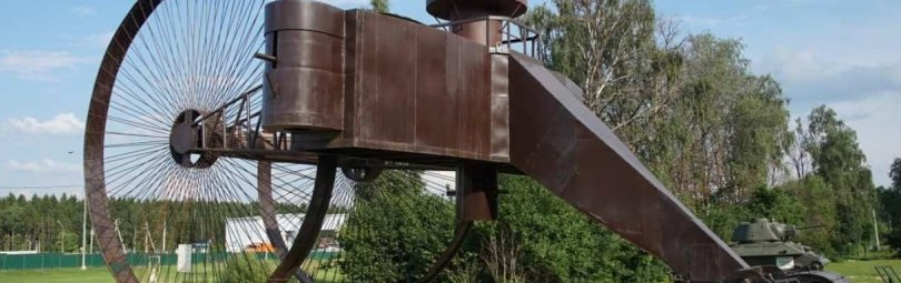 Необычная конструкция - «Царь-танк»