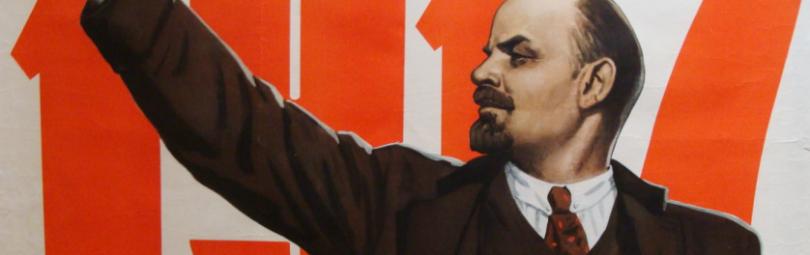 Плакат в честь годовщины революции