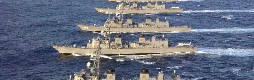 Японские фрегаты
