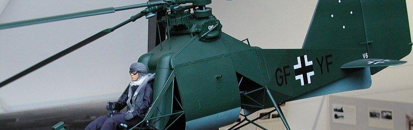 Вертолет «Калибри» в музее