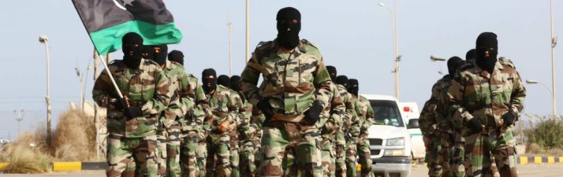 Ливийские войска