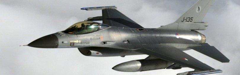Самолет ВВС Нидерландов
