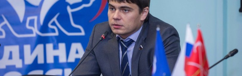 Депутат Боярский