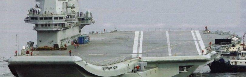 Китайский авианосец Type 001A