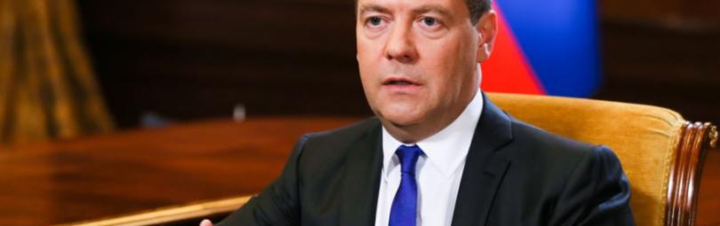 Медведев объясняет необходимость повышения пенсионного возраста