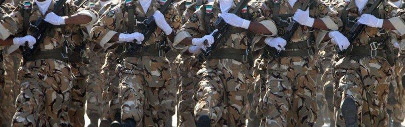 Корпус стражей Иранской революции