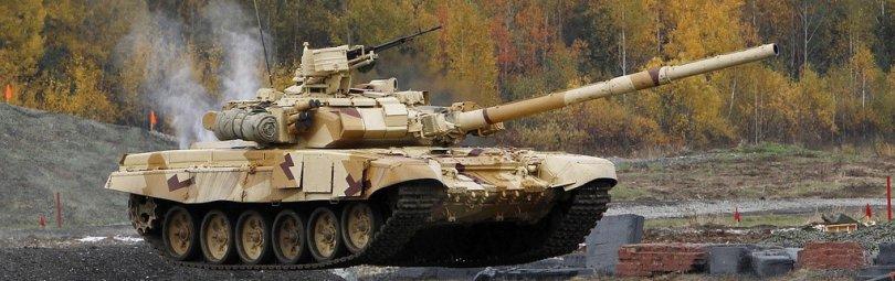 Т-90МС на полигонных испытаниях