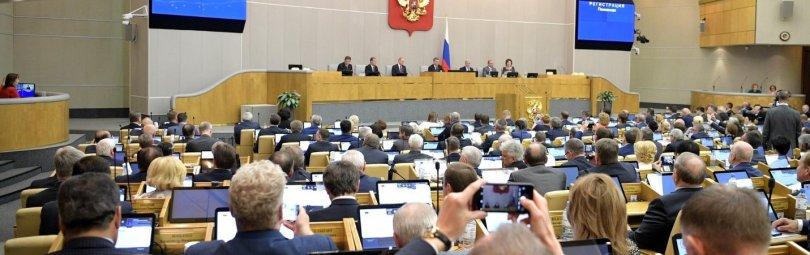 Заседание Госдумы