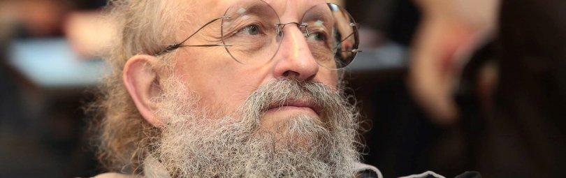 Политолог Анатолий Вассерман