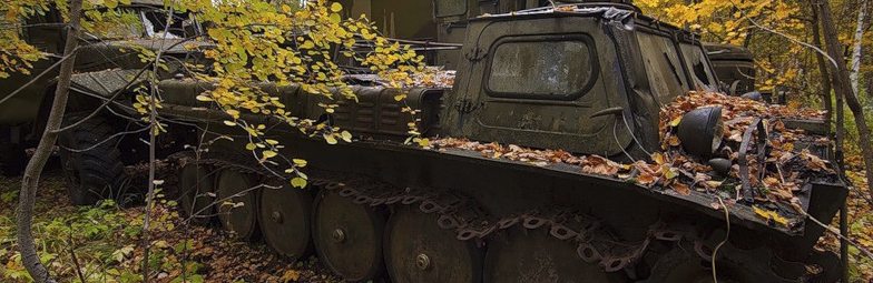Военная техника в лесу