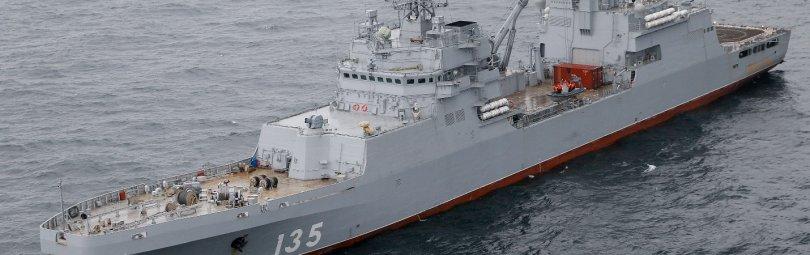 Корабль проекта 11711 проходит испытания