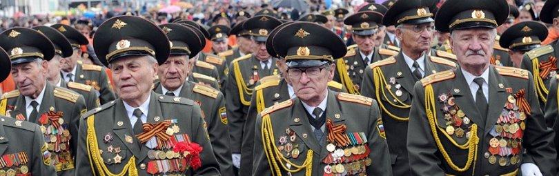 Ветераны в парадной форме