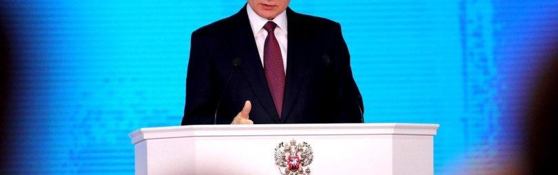 Путин на трибуне
