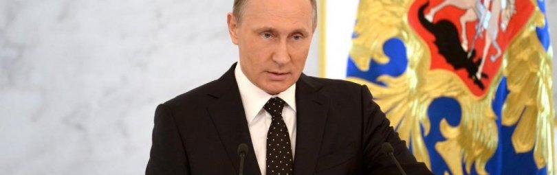 Путин и герб России