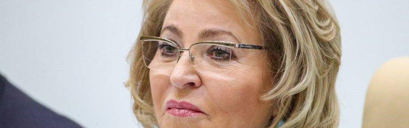 Валентина Матвиенко на заседании СовФеда
