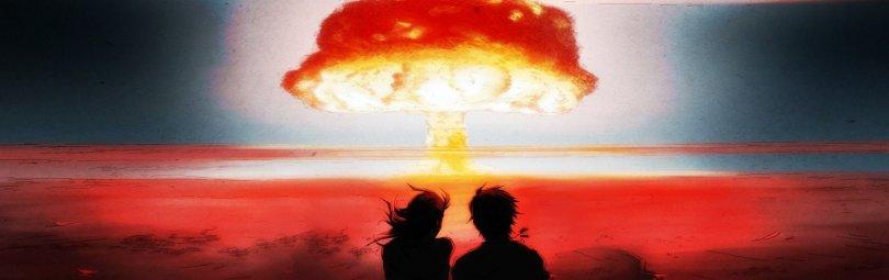Ядерный гриб далеко