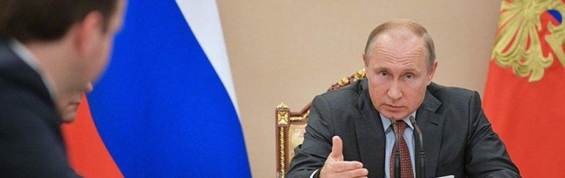 Владимир Путин и министры