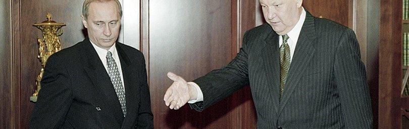 Путин и Ельцин в зале