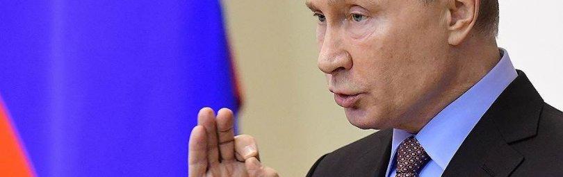 Путин обещает не поднимать пенсионную реформу