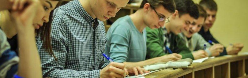 Выпускники пишут ЕГЭ