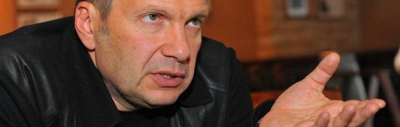 Соловьев рассуждает о России
