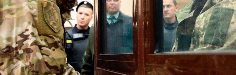 Украинские моряки в российском суде