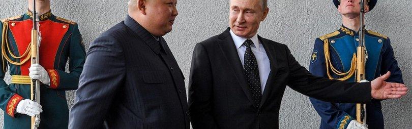 Лидеры России и КНДР
