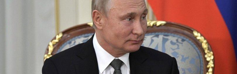 Путин с орденом