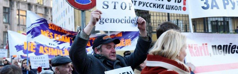 Акция протеста русскоязычного населения