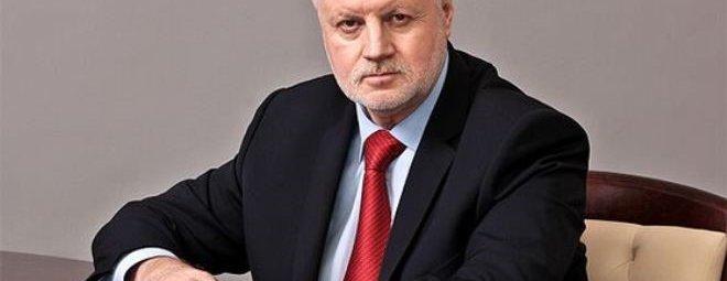 Политик Сергей Миронов