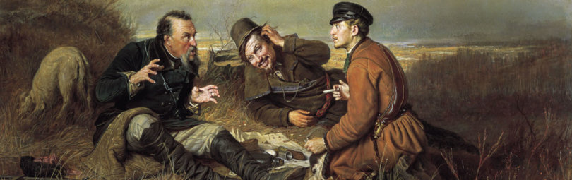 """""""Охотники на привале"""", В.Г.Перов, 1871"""
