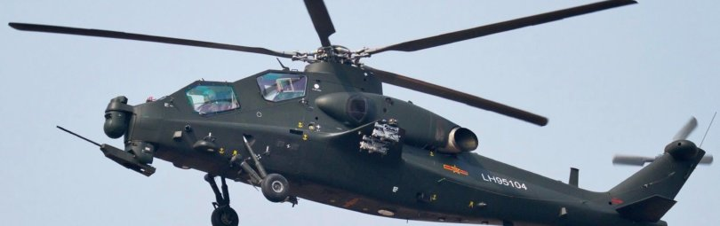 Китайский вертолет вертолет WZ-10