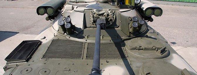 Оружие и снаряжение БМП-2М