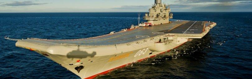 Авианосец ВМФ РФ