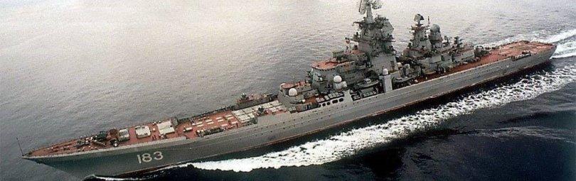 Российский атомный крейсер