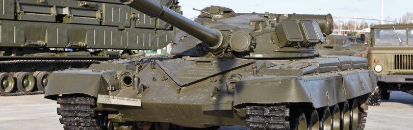 Российский танк Т-80Б
