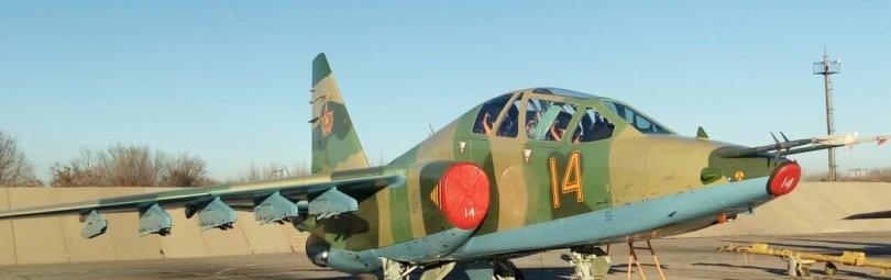 СУ-25 с ракетной установкой Сателлит