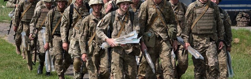 Взвод украинских солдат
