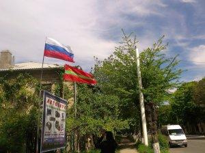 Флаги ПМР И РФ