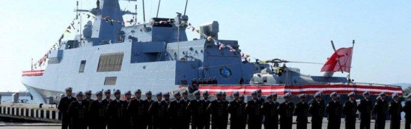 База турецкого ВМФ
