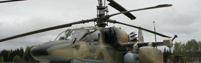 Ка-52 на взлетной площадке