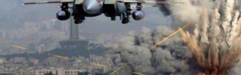 Бомбардировка сирийского города