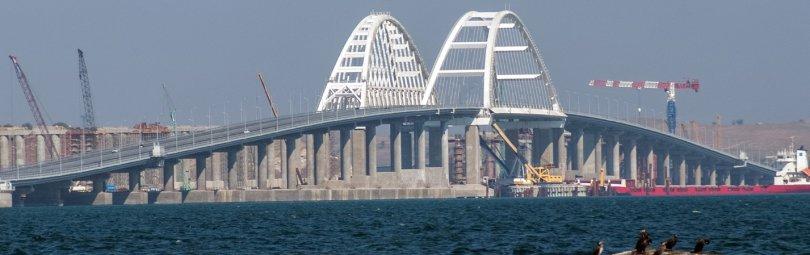 У Крымского моста