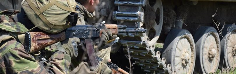Солдаты 128-й бригады ВСУ